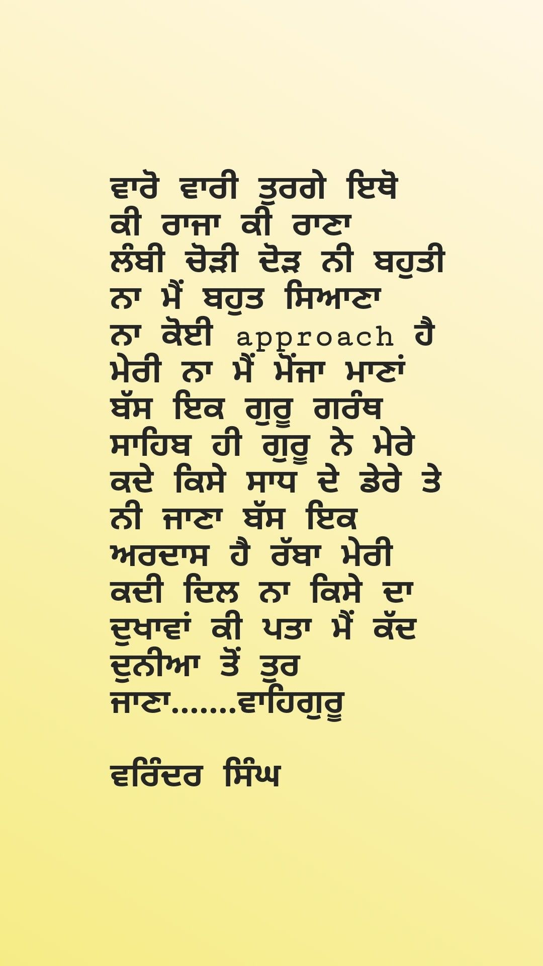 pin by varinder singh on ਵੈਲੀ quotes about god bff quotes