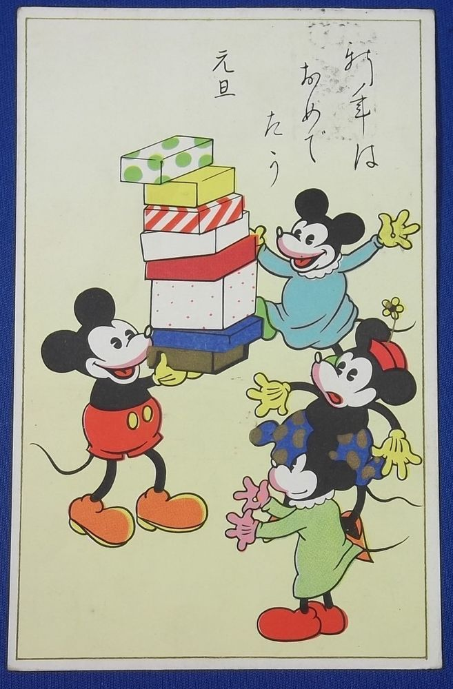 1930s mickey mouse japanese new year greeting postcard vintage disney antique old card