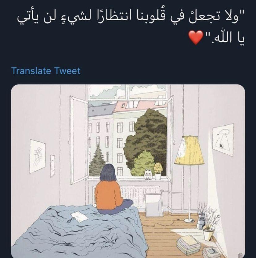 Islamic Posters Beautiful Arabic Words Arabic Quotes