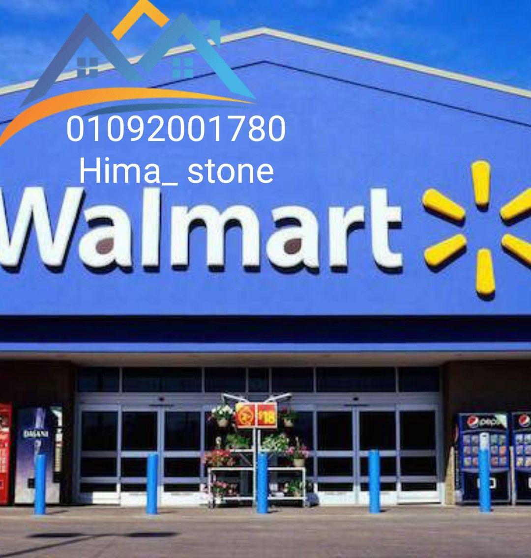 تركيب واجهات كلادينج محلات 01092001780 Walmart Walmart Gift Cards Best Online Shopping Websites