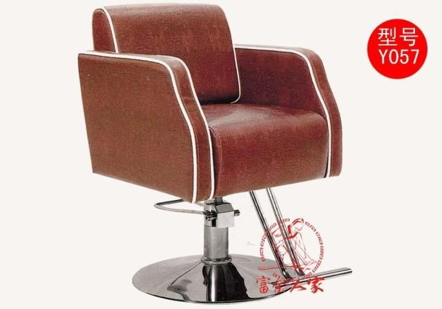Furniture Special Hair Salons Haircut Chair Lift Hydraulic Stool Beauty-care Chair Down