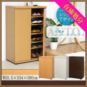 Shoe Rack Shoe Box Width 60 Shoe Box Wooden Door Cabinet Disposal Sale: TKM-7775: Interior F …