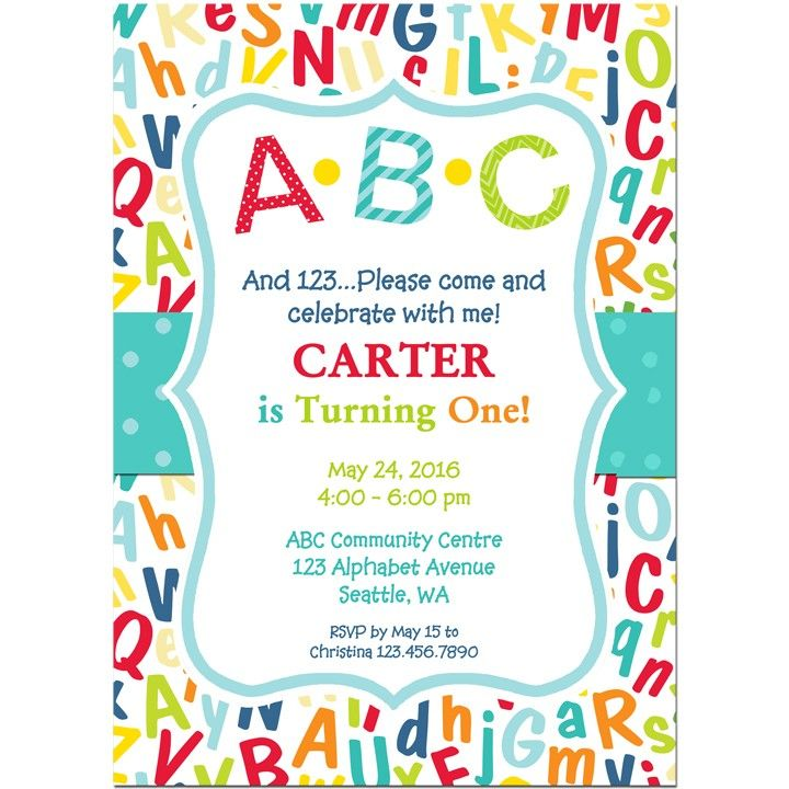 Abc 123 Birthday Party Invitation Abc Alphabet Birthday Parties