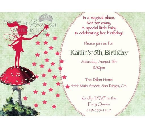 Fairy Party Invitations Free Printable Birthday