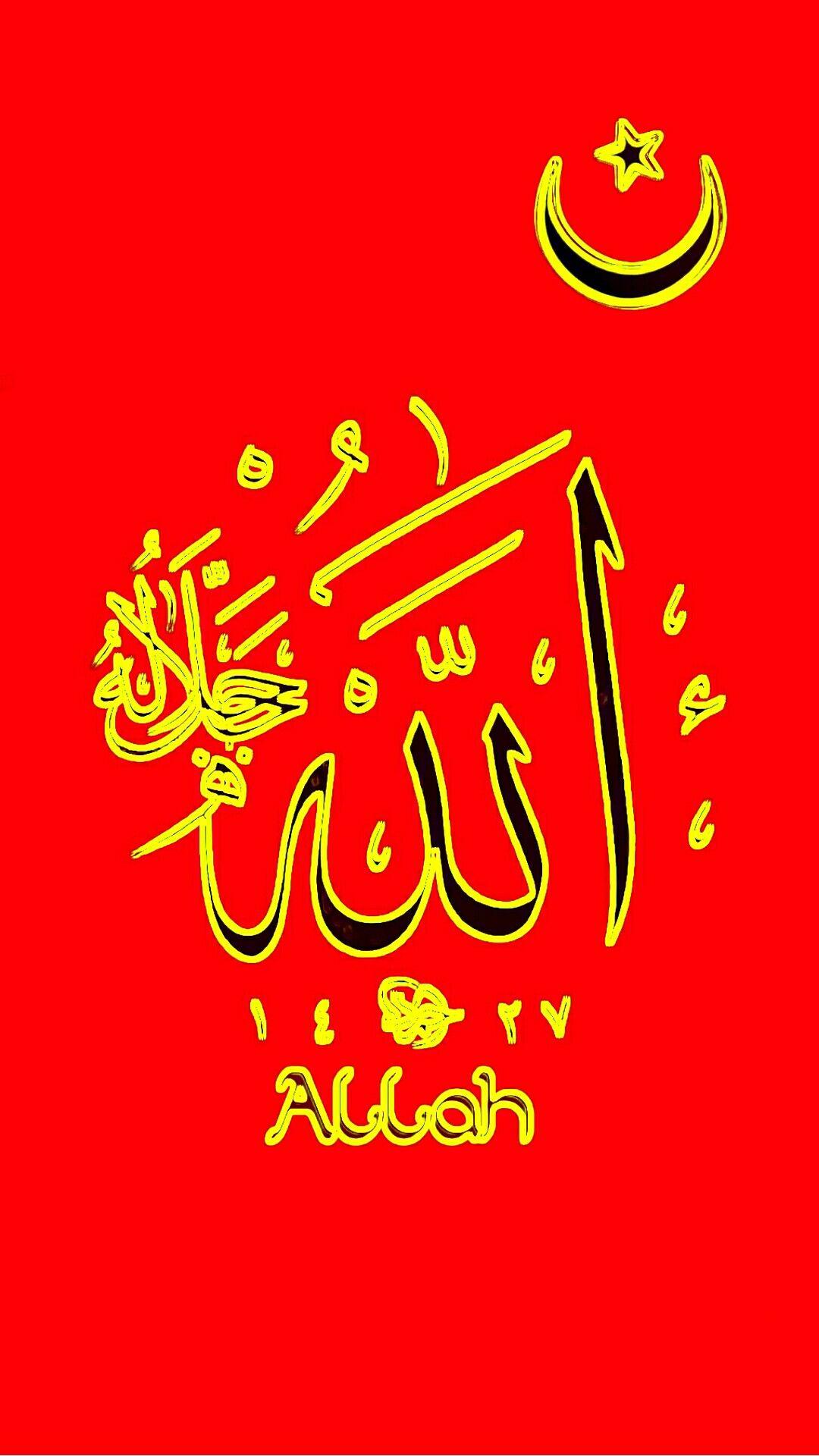 صمت الرحيل adlı kullanıcının اسلاميات panosundaki Pin
