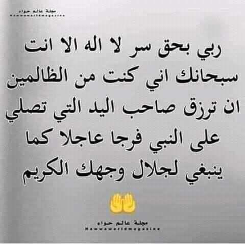 حمم الجحيم مازن السلحدار الشخصيات Math Arabic Calligraphy Calligraphy