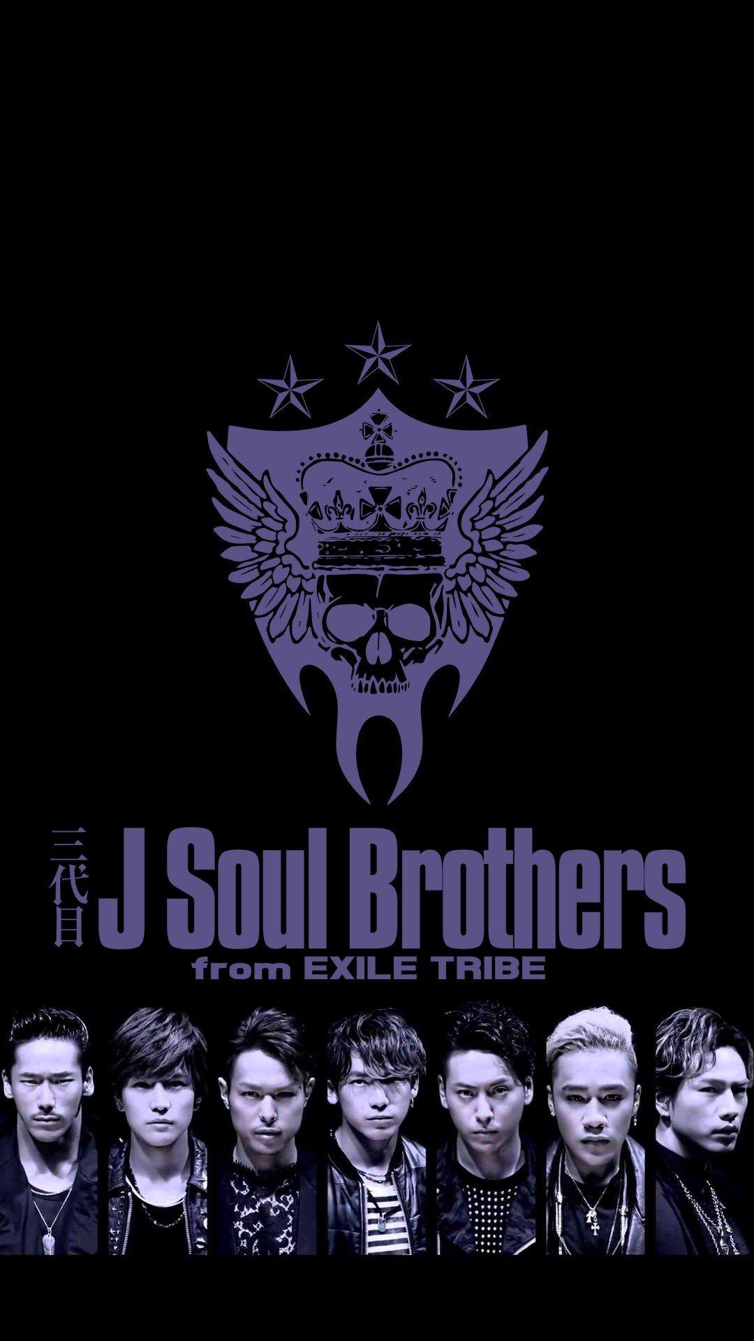 三代目 J Soul Brothers Iphone用 9 三代目j Soul Brothers 3代目j Soul Brothers 健二郎