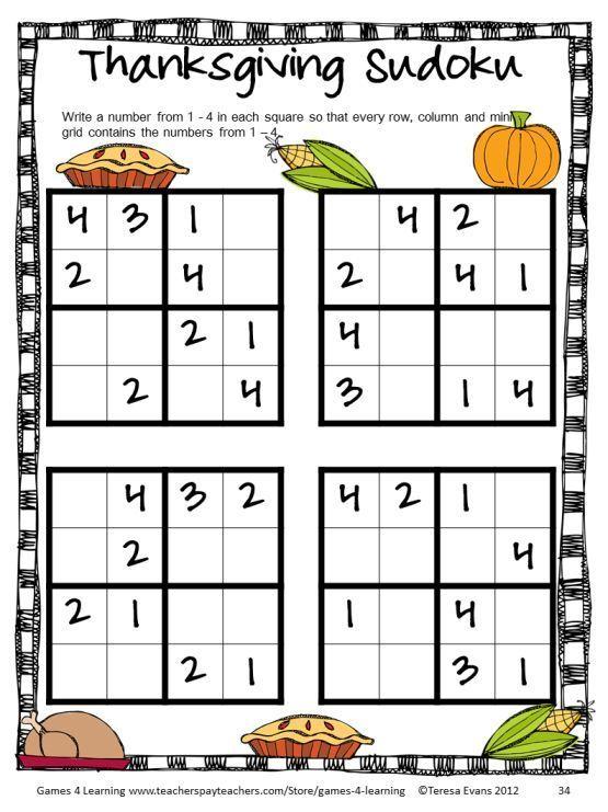Thanksgiving Math Worksheets Games Puzzles Brain Teasers November Activities Thanksgiving Math Thanksgiving Math Games Thanksgiving Math Worksheets