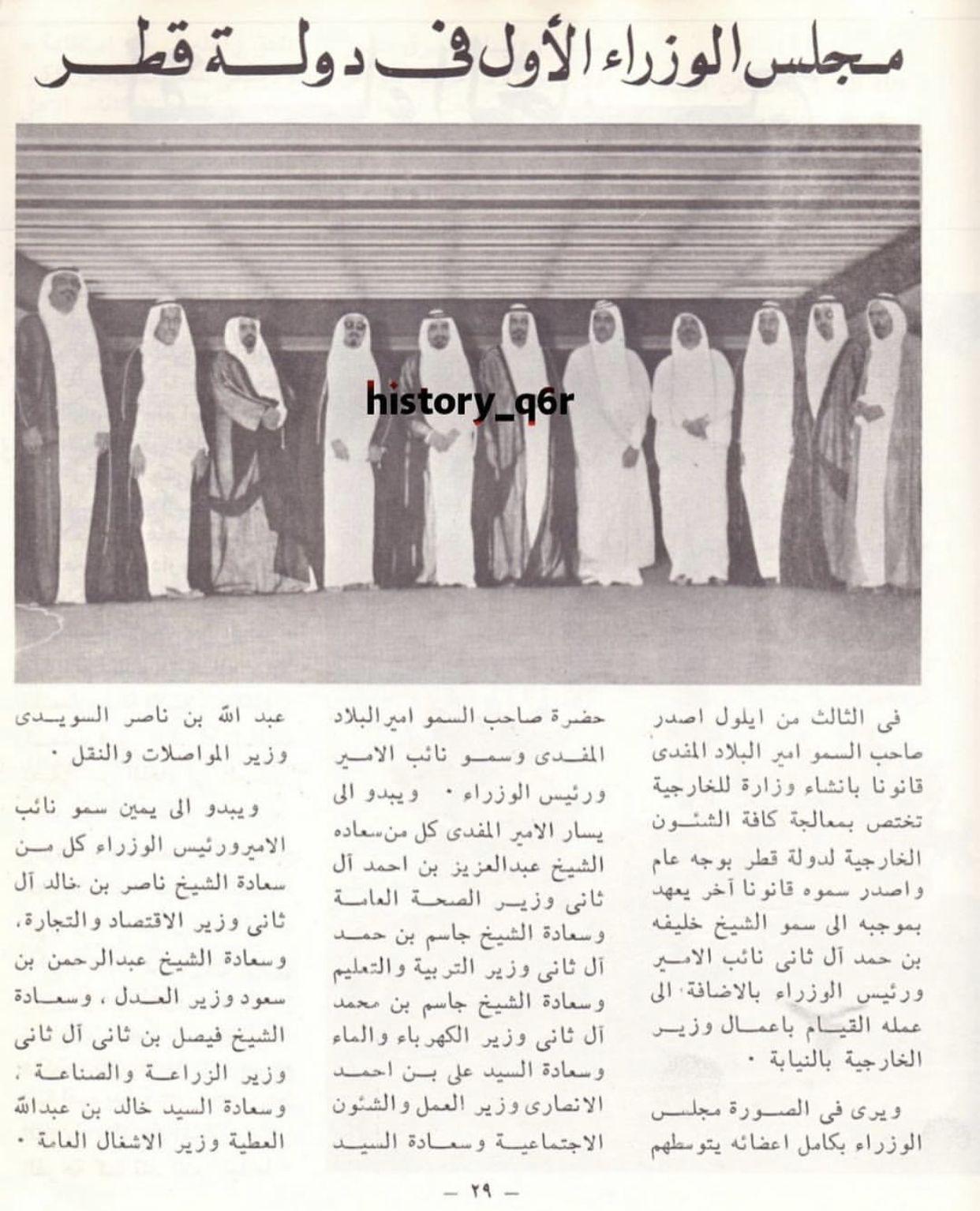 Pin By Ellooloo On Qatar Old Photos Photo Wall Old Photos Photo