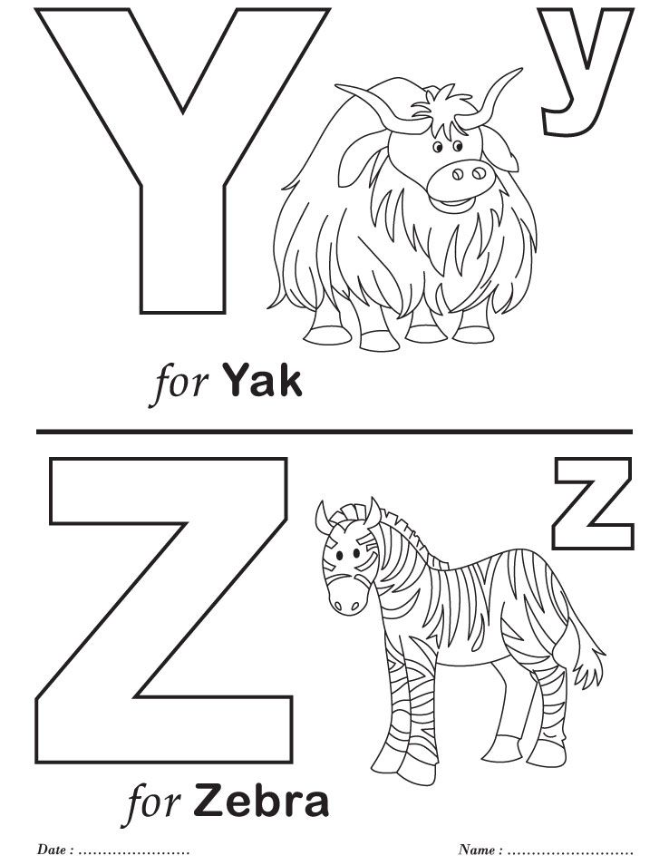 Printables Alphabet YZ Coloring Sheets Kindergarten