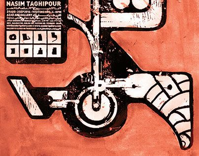 """Check out this @Behance project: """"Poster-Form Land-Nasim Taghipour"""" https://www.behance.net/gallery/21057615/Poster-Form-Land-Nasim-Taghipour"""