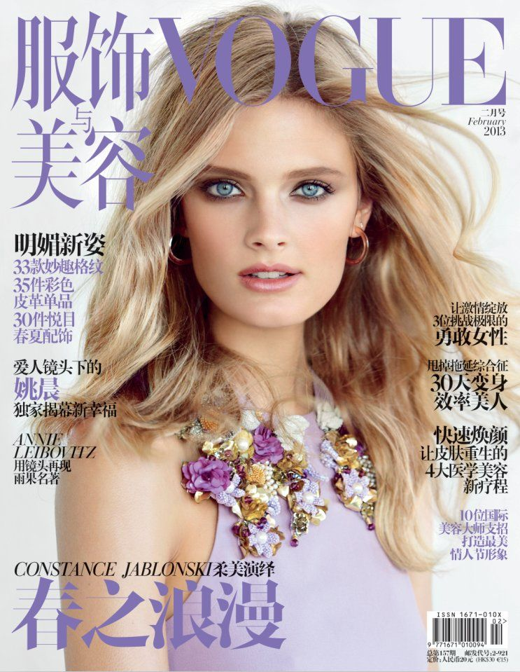 82a0939f3 Constance Jablonski is Gorgeous in Gucci for Vogue Chinas February 2013  Cover