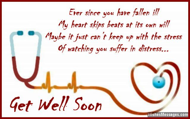 Get Well Soon Messages For Boyfriend Quotes And Wishes Get Well