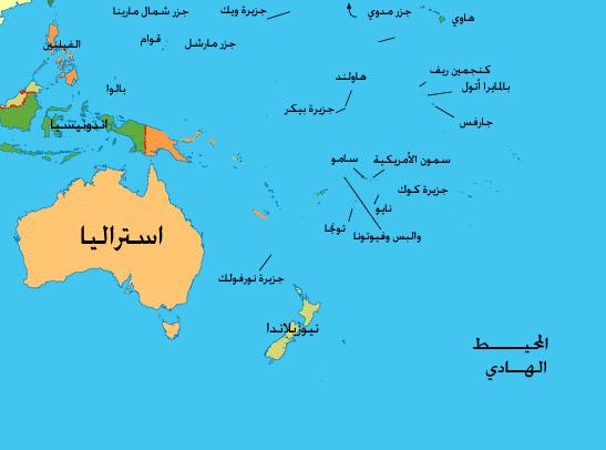 خريطة قارة أستراليا و الجزر المحيطة Map World Map World