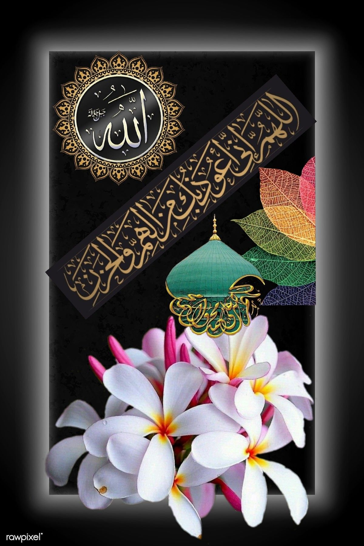 Pin By Sab Tv Syed On Writingخطوط معبرة Islamic Wallpaper Allah Wallpaper Islamic Art
