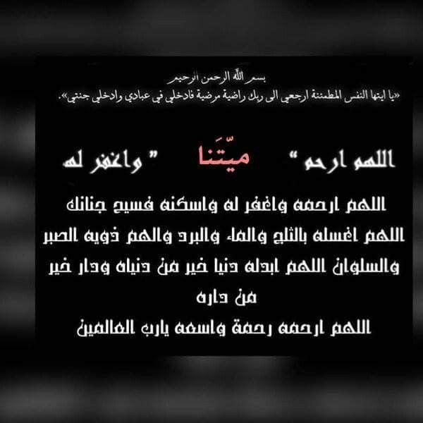 Pin By Reem Bakr On Islam Is Peace Peace Invitations Islam