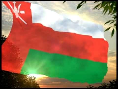 Oman / Omán (Olympic Version / Versión Olímpica) (2004) - YouTube