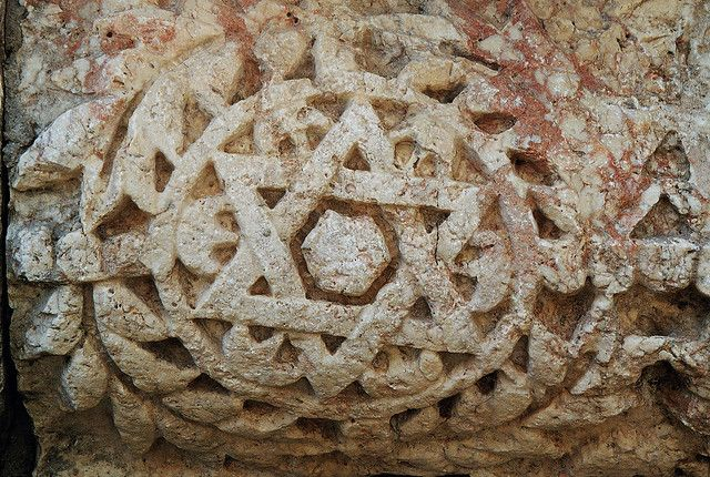 Magen david pinterest stone israel and archaeology