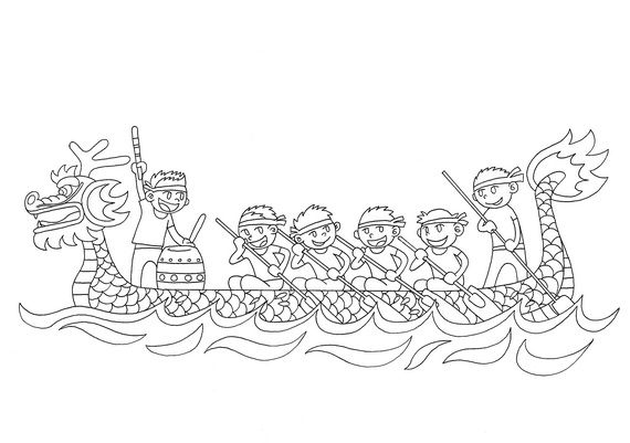 Chinese Dragon Boat Festival Coloring Pages Dragon Boat Festival