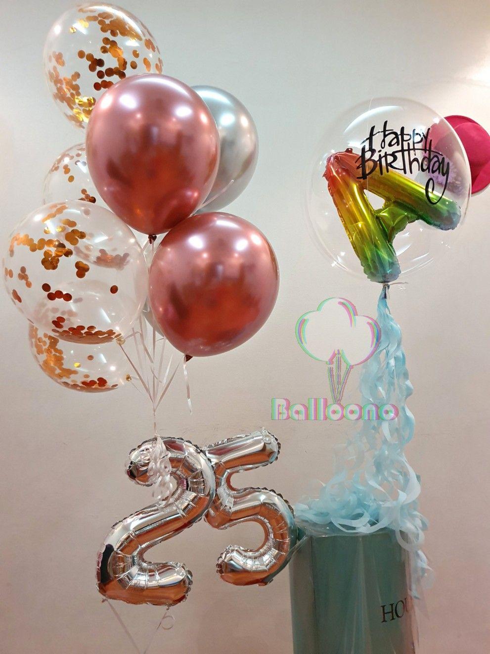 Birthday Party Balloons Birthday Party Balloon Balloons Transparent Balloons