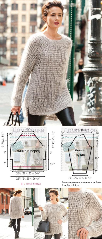 Вязание пуловера реглан | ДОМОСЕДКА