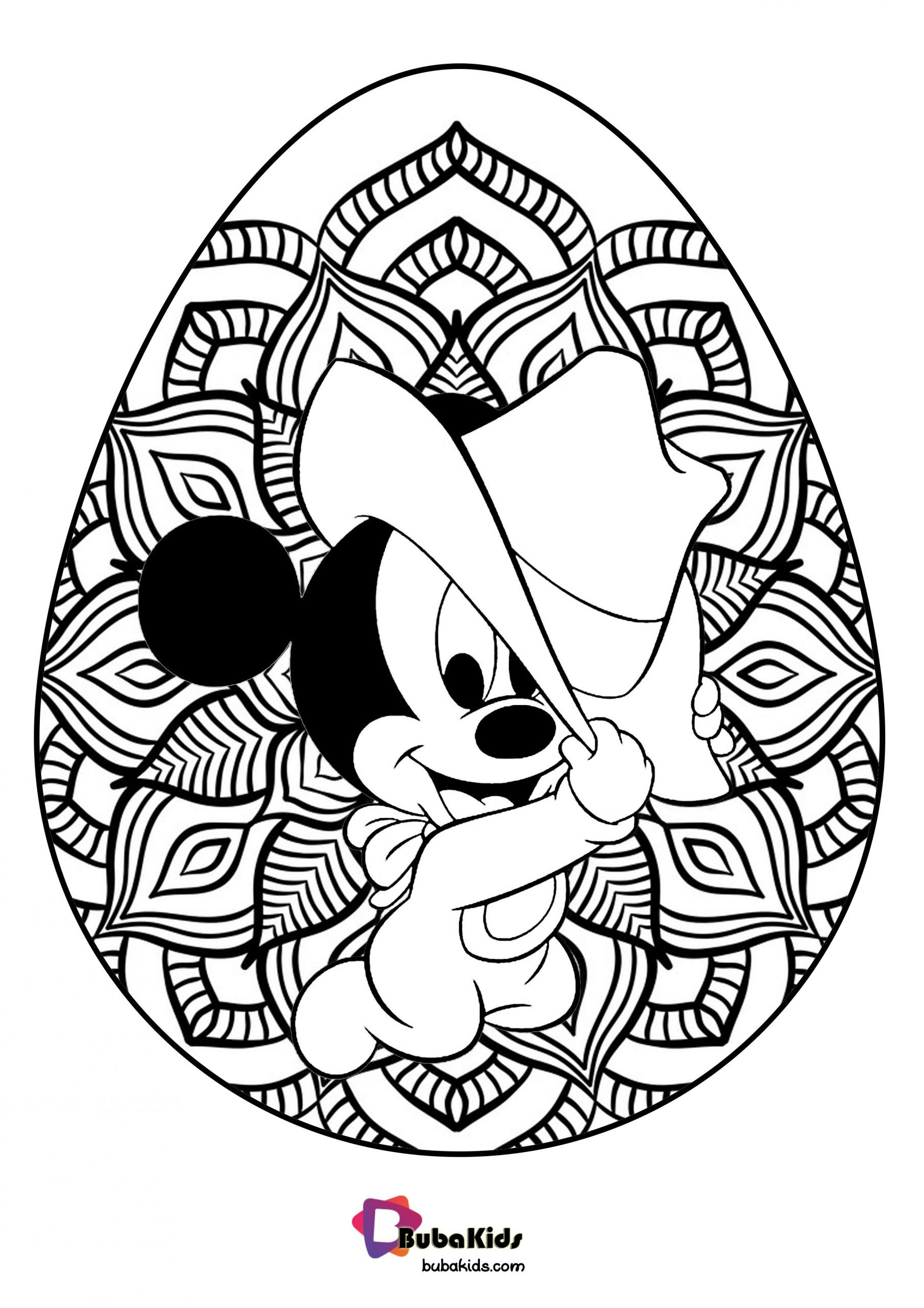 Baby Disney Mickey Mouse Special Easter Egg Coloring Page