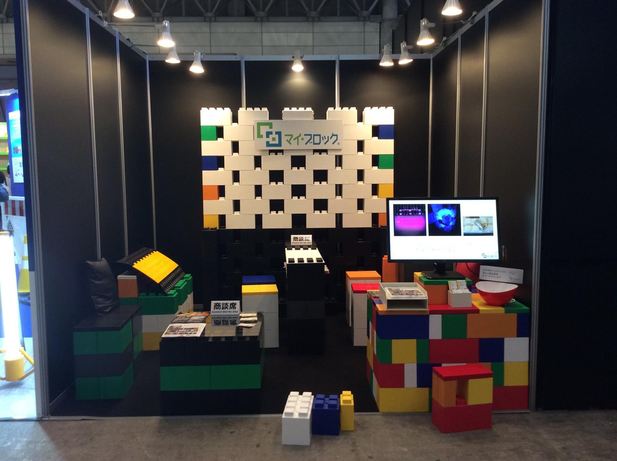Exhibition Booth Backdrop : Tradeshow expo exhibit display event specialevent