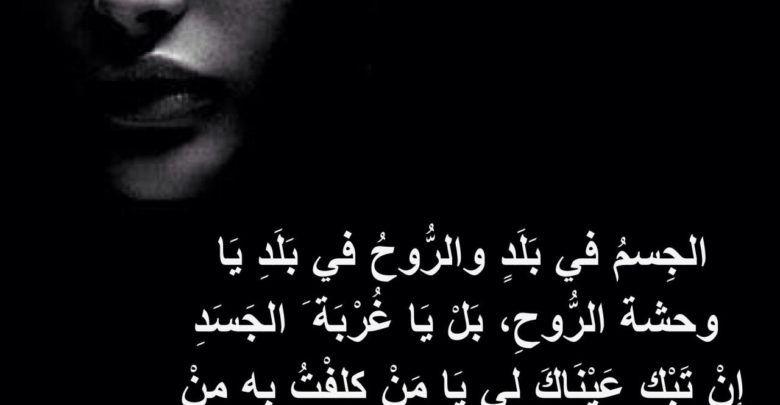 اشعار مؤثرة تشكيلة مزلزلة من أقوى ما قاله شعراء العرب Math Movie Posters Movies