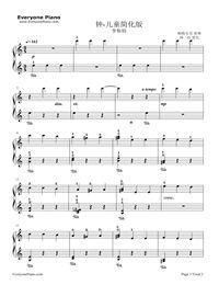 La Campanella Simplified Version Stave Preview 1 Sheet Music Version Piano Sheet Music