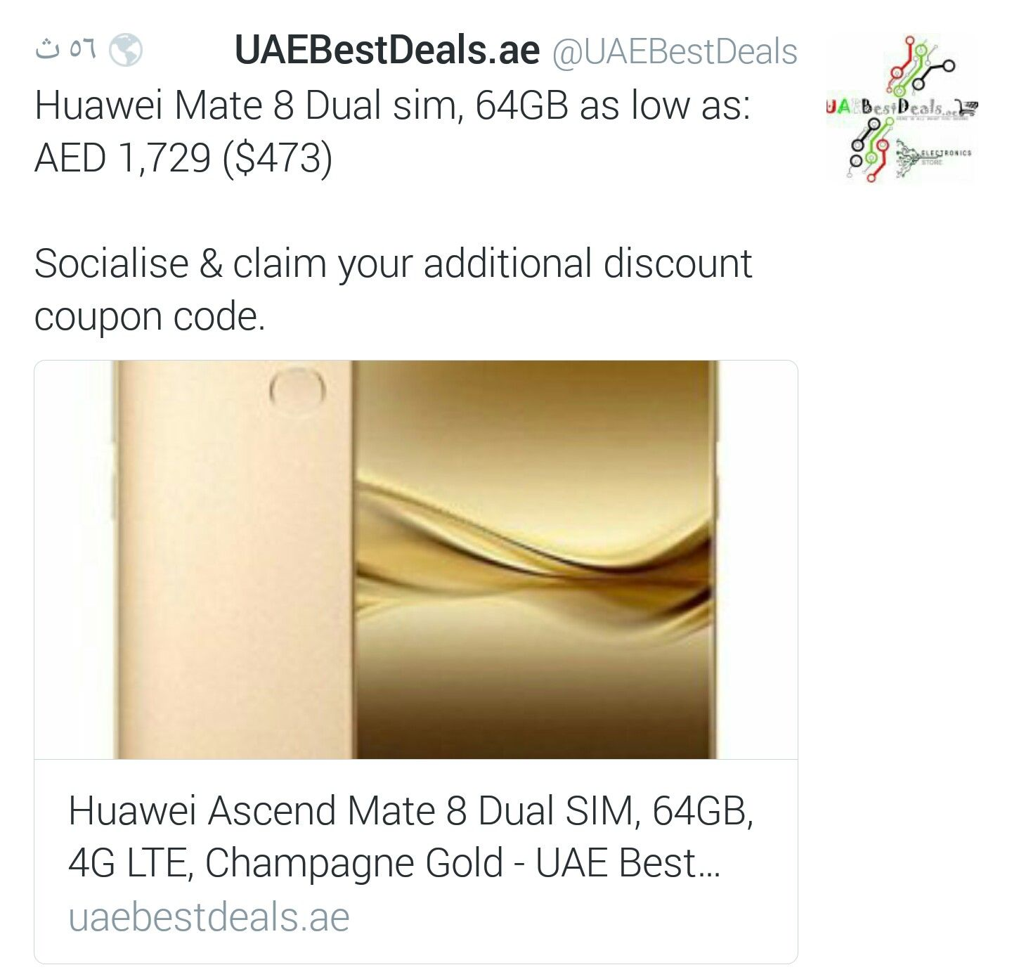 Pin By Uaebestdeals Ae On Uaebestdeals Ae S News Discount Codes