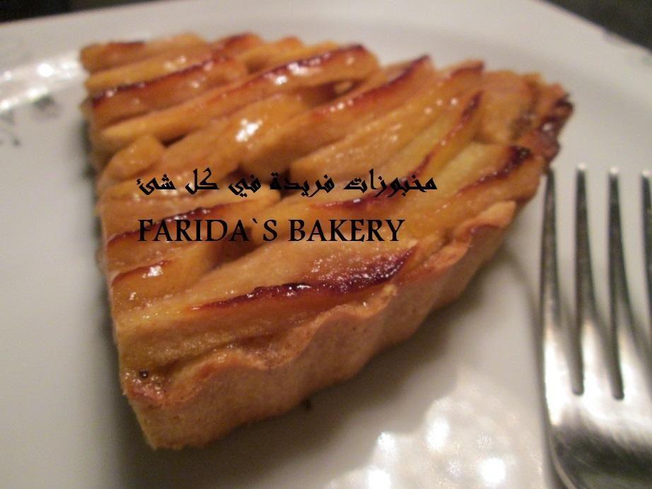 وصفة و طريقة عمل تارت التفاح بصلصة التفاح والقرفة في مطبخ فتكات Dessert Recipes Food Bakery