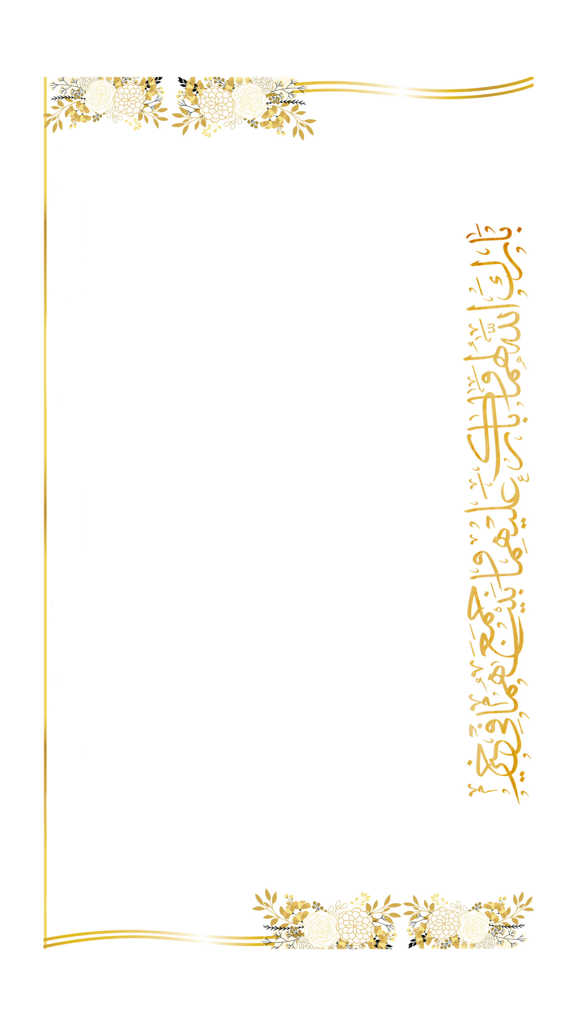 Pin By Amasy On Flower Frame Digital Wedding Invitations Design Wedding Invitation Background Iphone Wallpaper Pattern