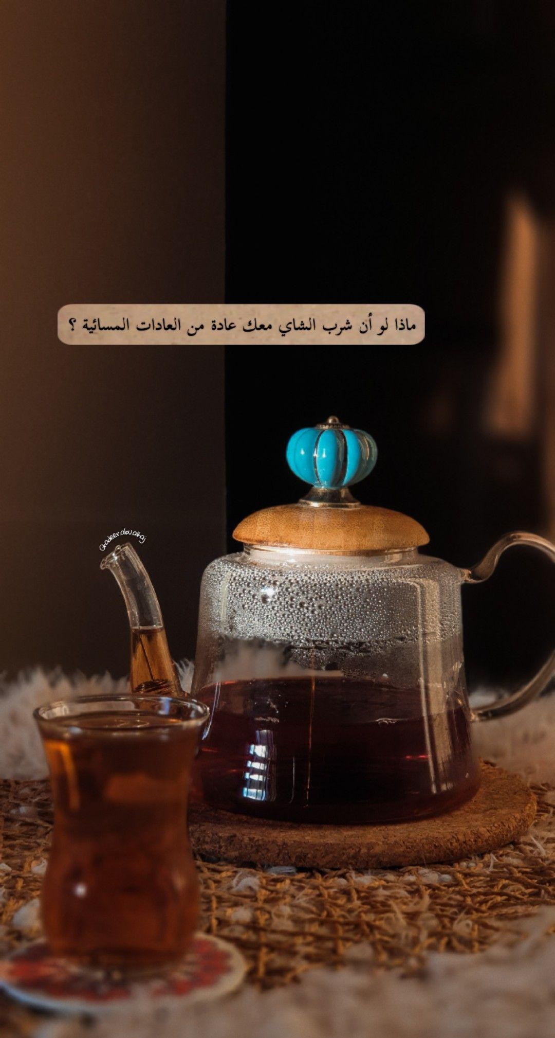 مساء الخير Positive Notes Coffee