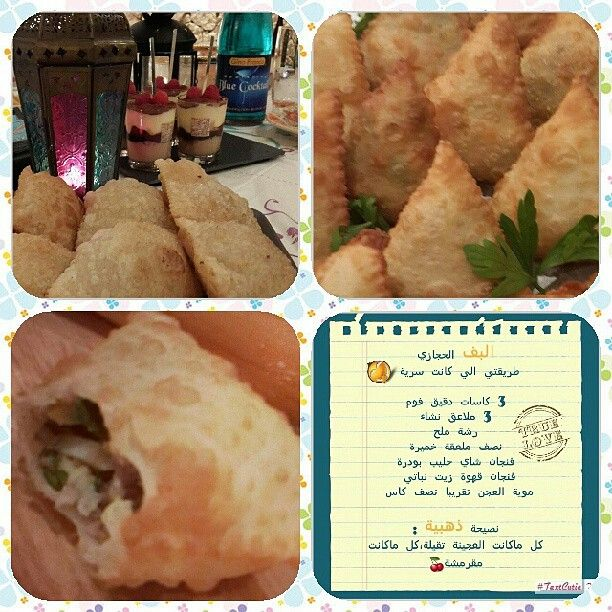 Pin By Wafaa216 Amoudi On Food Arabic Food Food