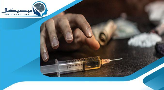 اضرار الهيروين هناك العديد من الاضرار التي يتسبب فيها الهيروين فهو من اخطر انواع المخدرات المنتشرة في عالم الادمان ان لم يكن اخطرها وهو من ال Medical Treatment