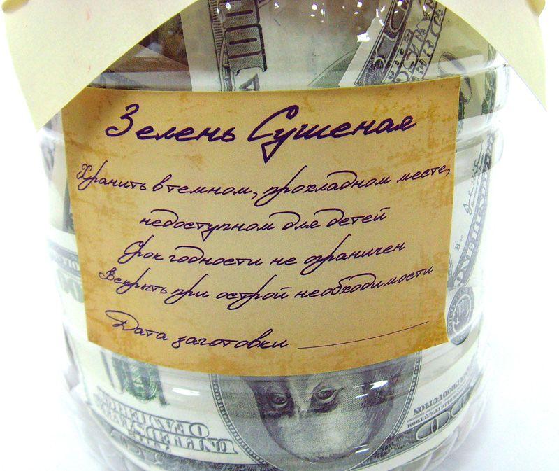 Подарок банка с деньгами на свадьбу