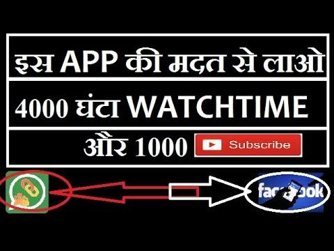 Pin by Sibu mishra on News to Go Find wifi password