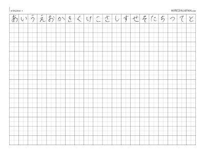 Hiragana and Katakana Practice Sheets | Japanese language ...