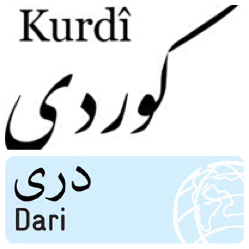 Kurdi, you can say kurmandji, too -> Kurds Dari, new persian language -> Iranian Old persian is Farsi. This are persian dialects.