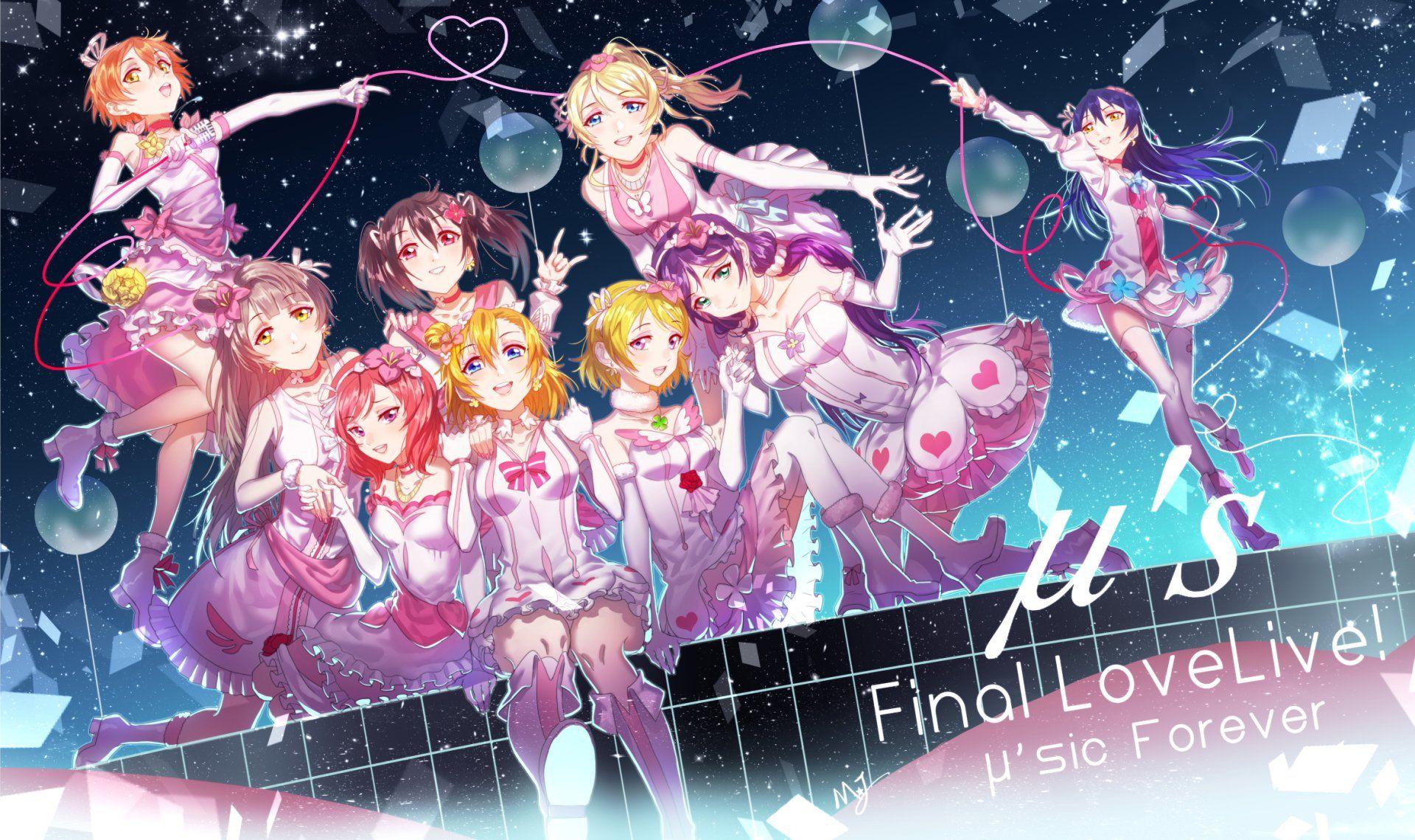Anime love live kotori minami umi sonoda nozomi toujou - Love live wallpaper 540x960 ...