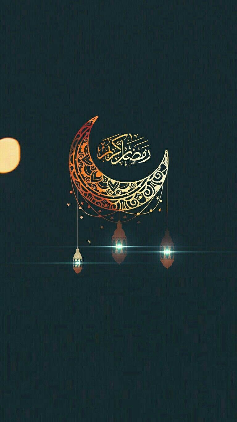 Pin By Syair Queensya Yasmin Ramadhan On Eid Mubarak Islamic Art Ramadan Background Islamic Wallpaper