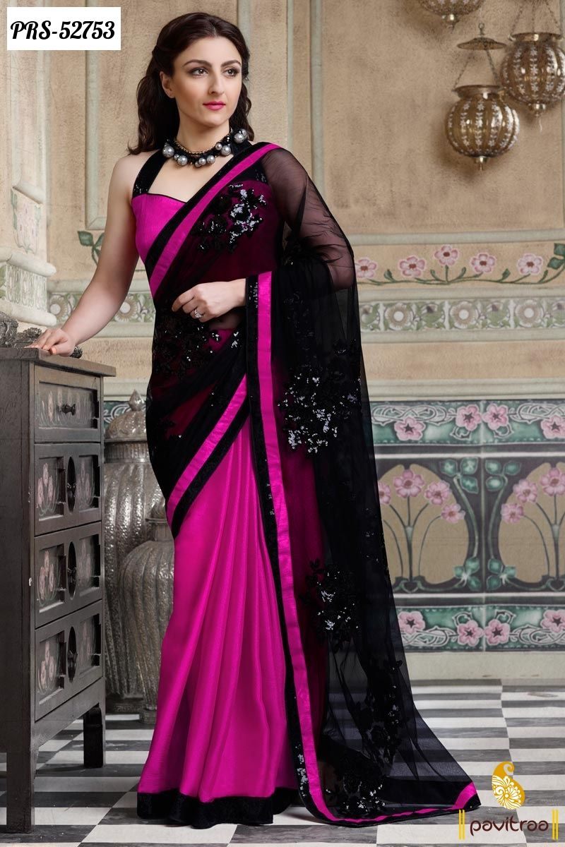 fa521a1affbcf Sarees and Salwar Suit Online Shopping Store  Bollywood Actress Heroine  Celebrity Soha Ali Khan Designer Sarees Online Shopping