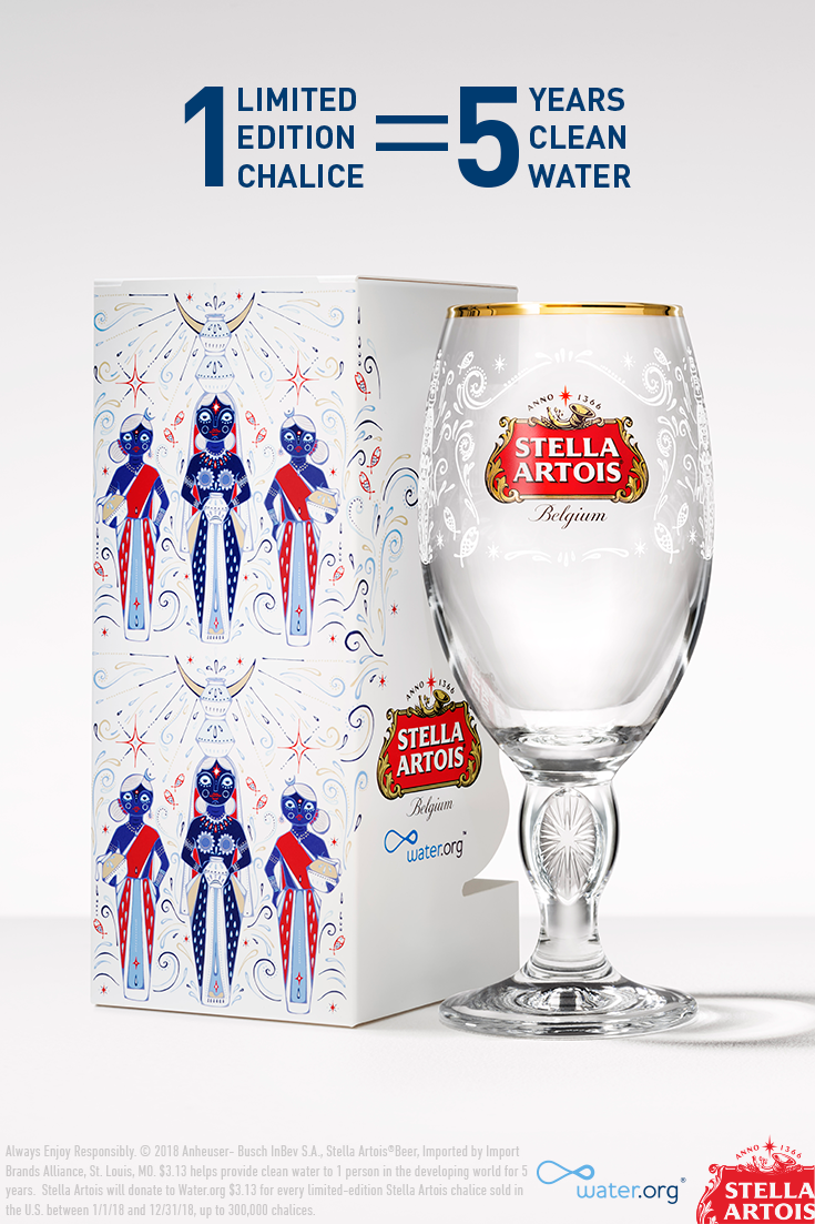 This Year S Limited Edition India Chalice Was Designed By Local