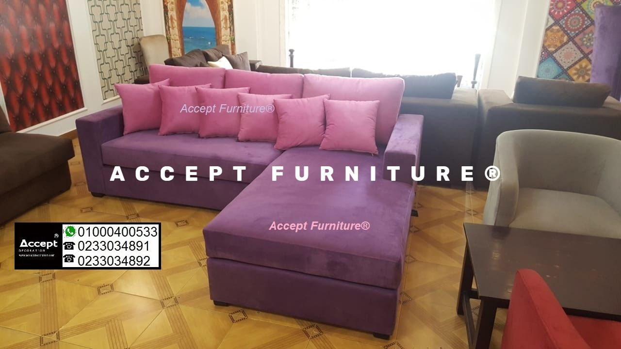 ركنات مودرن حسب المقاس انتريهات مودرن غرف نوم Furniture Home Decor Sectional Couch