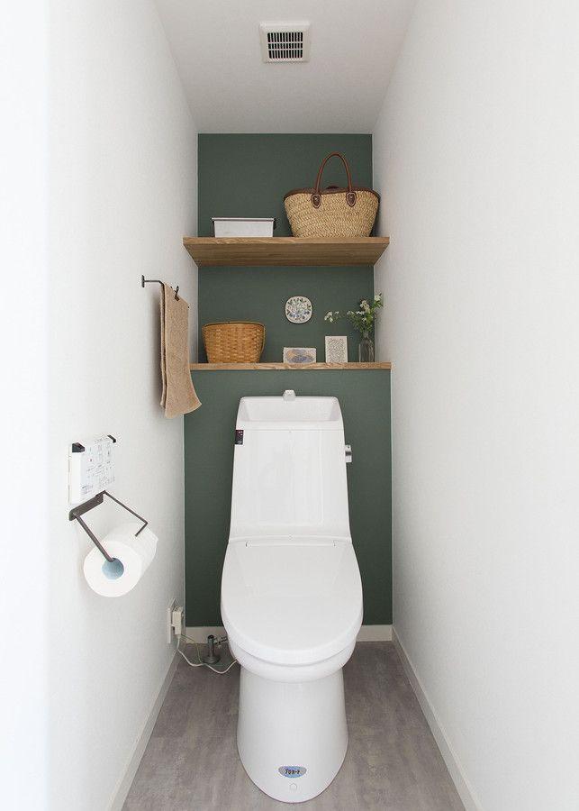 カベの色でここまで変わる おしゃれトイレ7選 Decoración