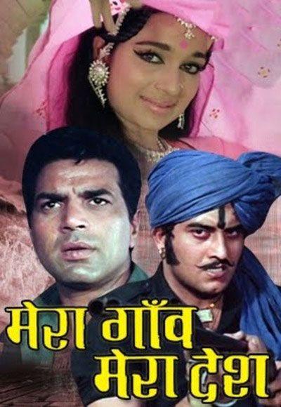 Mera Gaon Mera Desh 1971 Hindi In Hd Einthusan Bollywood Movies Movies Mera