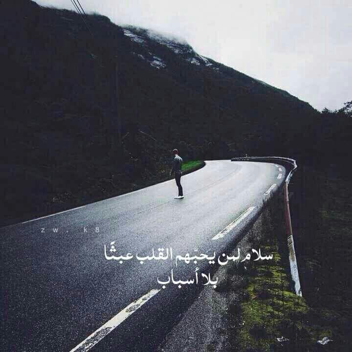 سلامي وأشواقي اليكم السلام عليكم ورحمة الله وبركاته Photo Nike Logo