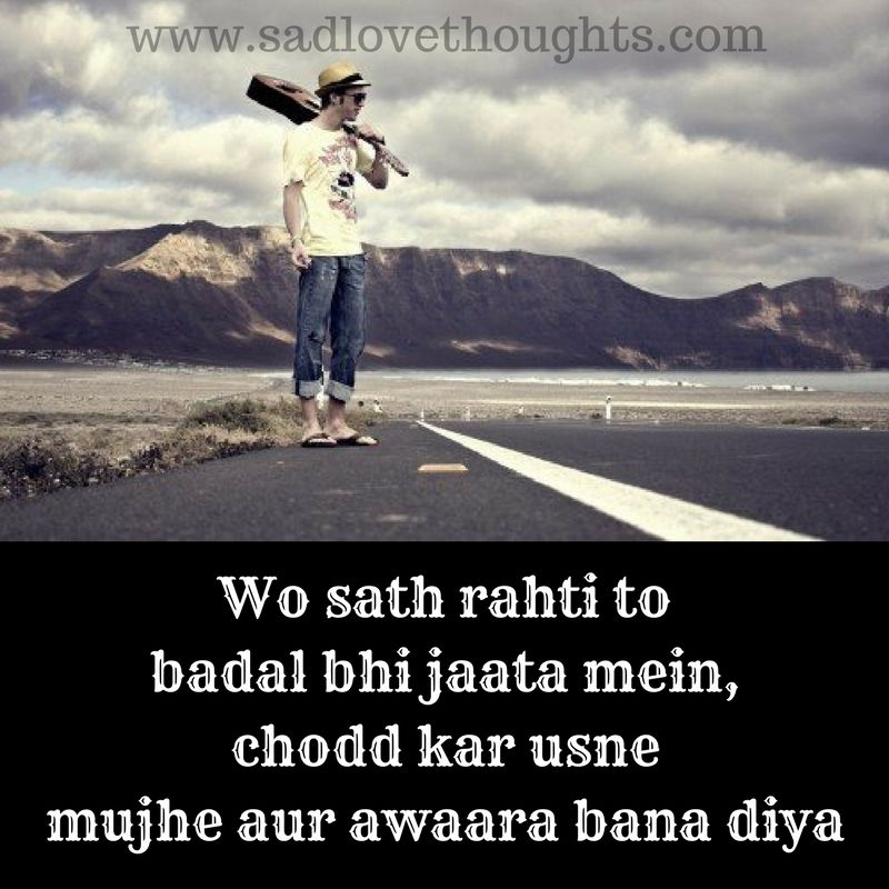 I Am Alone But Happy Quotes In Hindialone Quotes Alone Alone