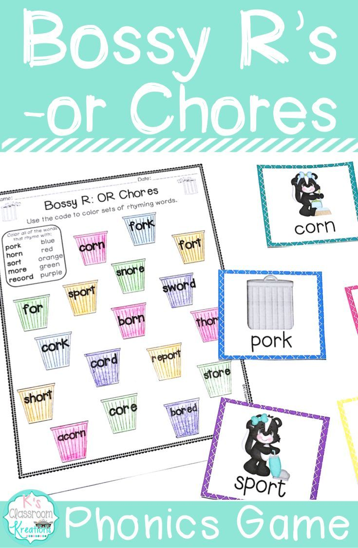 worksheet Bossy R Worksheets r controlled vowels card game phonics worksheets and literacy do your students struggle with blending sounds especially on words bossy this