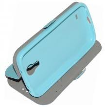 cover samsung s4 silicone blu